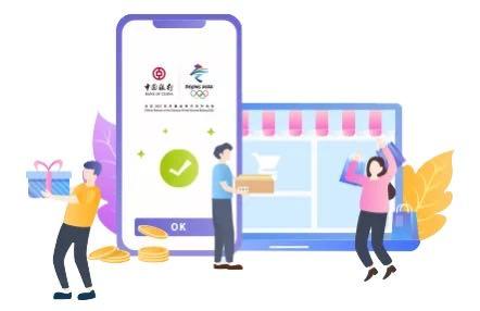 中国银行手机银行京东购物满30元返20元支付券