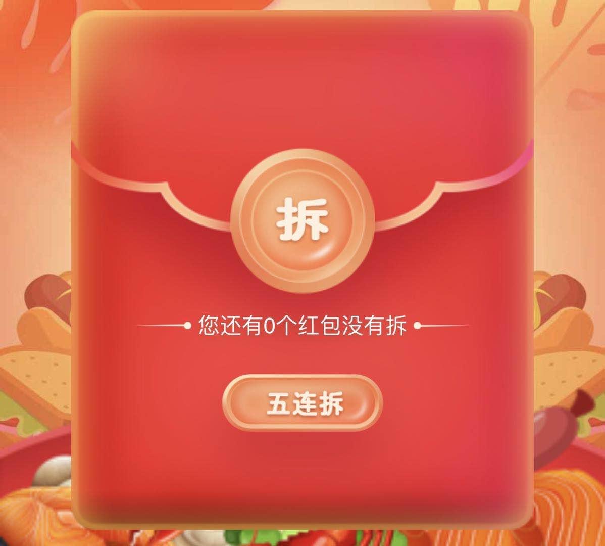 中国银行信用卡刷百必中
